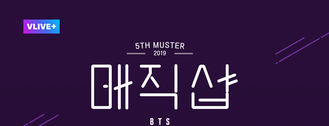 5TH MUSTER 2019 매직샵 BTS