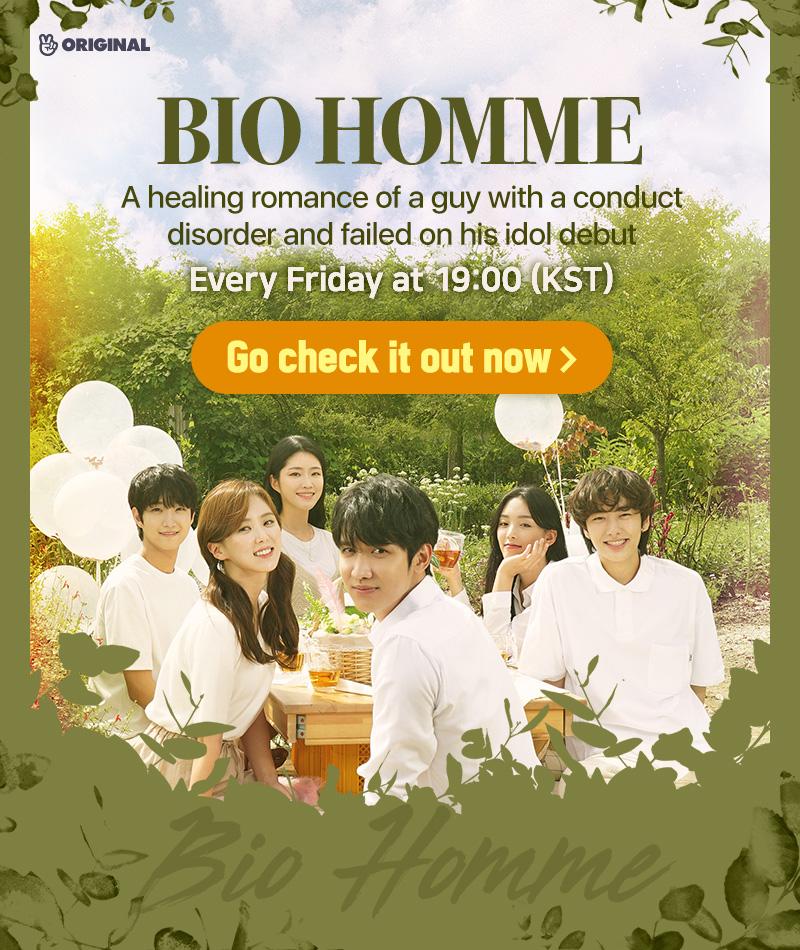 Bio Homme image